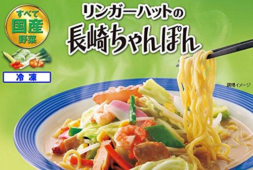 リンガーハット 長崎ちゃんぽん 8食 (4食×2セット)(冷凍) -