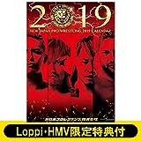 新日本プロレス 2019年カレンダー【Loppi・HMV限定特典付】