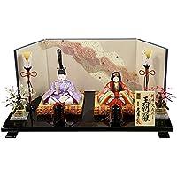 雛人形 コンパクト 久月 ひな人形 雛 木目込人形飾り 平飾り 親王飾り 新井久夫作 王朝雛 正絹 伝統的工芸品 h303-k-67908 K-97