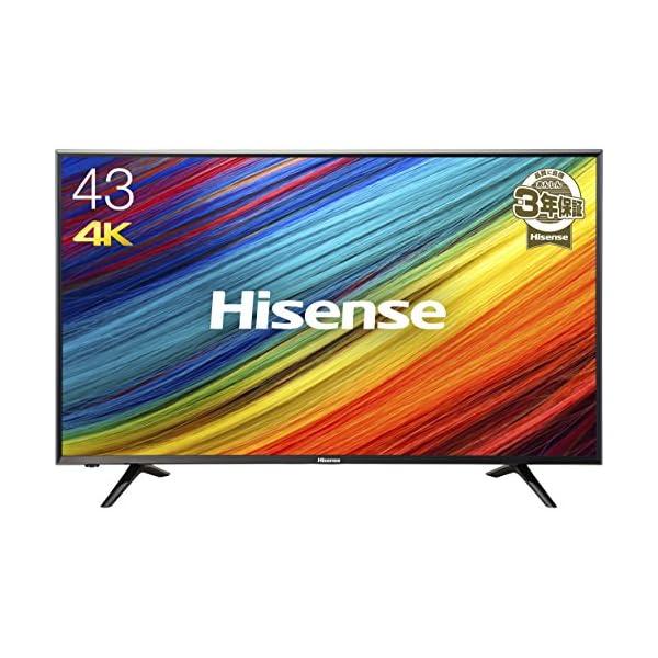 ハイセンス 43V型 4K対応 液晶 テレビ H...の商品画像