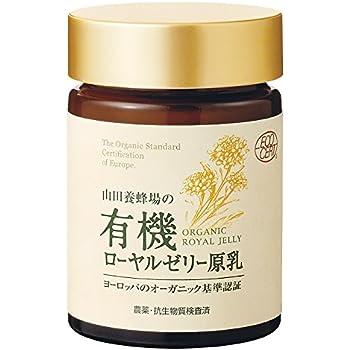 有機 ローヤルゼリー原乳 50g入/Organic Raw Royal Jelly<50g>