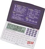 CITIZENその他 MOBIDICT モビディクト 電子辞書 ED1800の画像