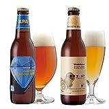神奈川名産ビール2種4本飲み比べセット (湘南ゴールド、YOKOHAMA XPA) (各2本)
