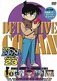 名探偵コナン PART 23Vol.3 [DVD]