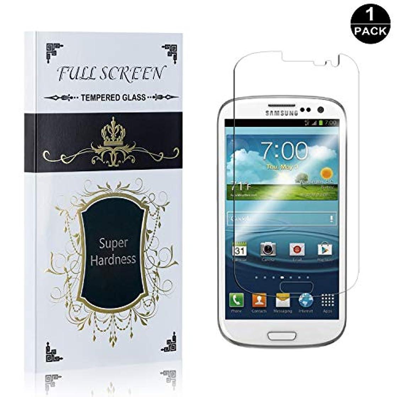 キリスト配分神の【1枚セット】 Galaxy S3 超薄 フィルム CUNUS Samsung Galaxy S3 専用設計 硬度9H 耐衝撃 強化ガラスフィルム 超薄0.26mm 気泡防止 飛散防止 指紋防止 高透明度で 液晶保護フィルム