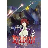 REIDEEN (ライディーン) Vol.7 [DVD]