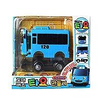 [SET] Tayo The Little Bus ちびっこバス タヨ Making Set 作りセット (タヨ [Tayo]) [並行輸入品]