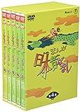 まんが日本昔ばなし DVD-BOX 第4集[DVD]