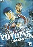 装甲騎兵ボトムズ ペールゼン・ファイルズ 限定版 2 (初回限定生産) [DVD]