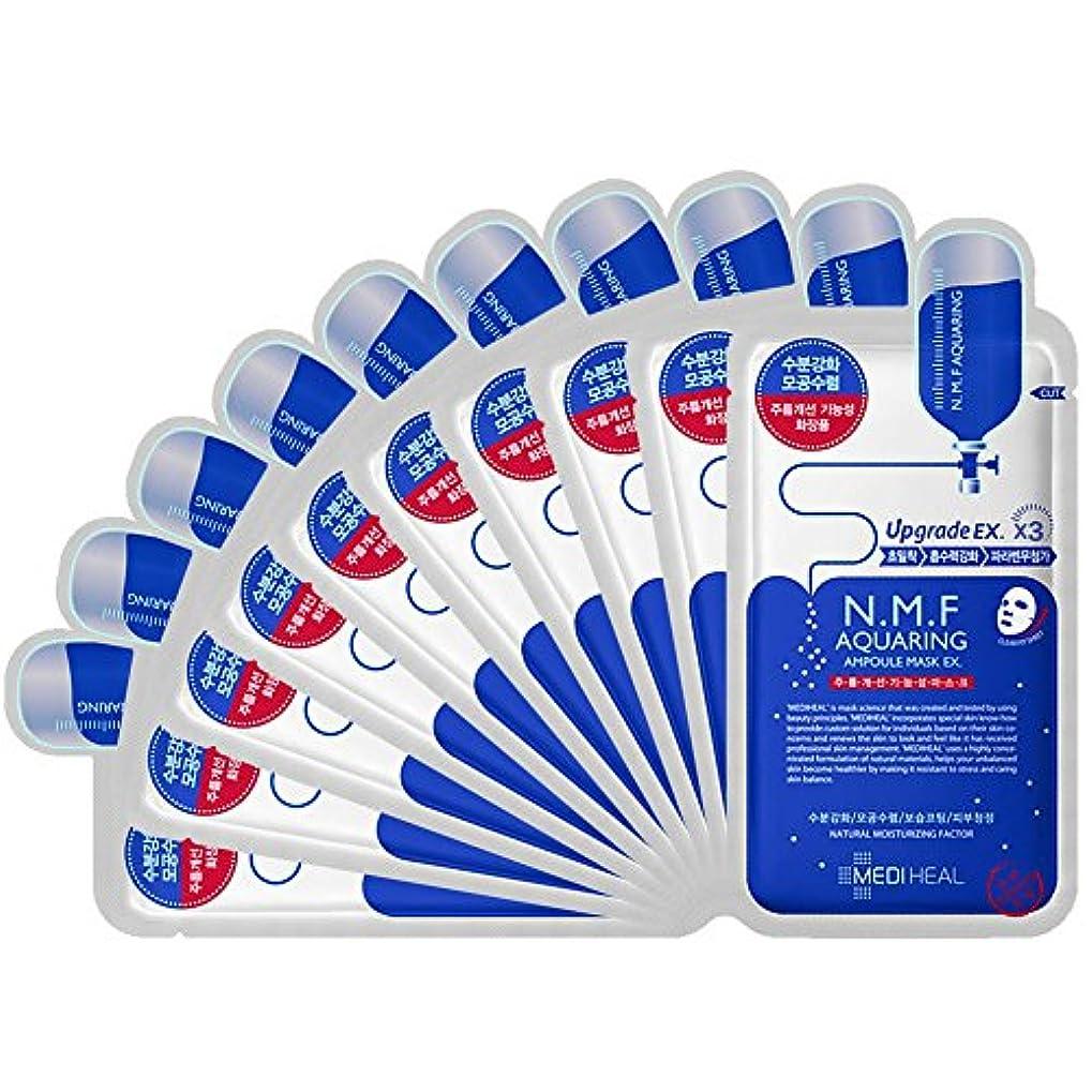 カビ服を片付ける快適Mediheal アンプルマスクEXをaquaring n.m.f(NMF)。 10アップグレード枚×27ミリリットル [並行輸入品]