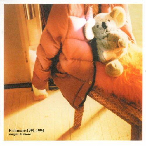 1991-1994 ―singles&more―