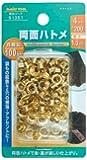 ファミリーツール(FAMILY TOOL) 両面ハトメ玉 真鍮製 100組入 4mm 51351
