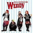 WENDY [CD+DVD]()