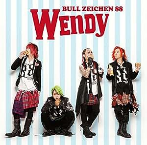 WENDY [CD+DVD]
