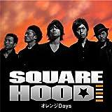 オレンジDays / SQUAREHOOD