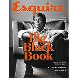Esquire The BIG BLACK BOOK 2017年 06月号 (MEN'S CLUB 増刊)