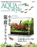 Aqua Style(アクアスタイル) Vol.15 (2019-10-03) [雑誌]