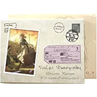 【外付け特典あり】ヴァイオレット・エヴァーガーデン3 [DVD](初回限定ワンピースBOX+特製スリーブ(特製切手貼り+消印捺印) 仕様)(「ビジュアルコレクション」(A5サイズ小冊子)&封筒(A5変型サイズ) 付)
