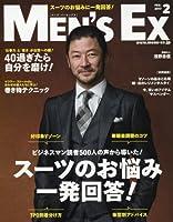 MEN'S EX (メンズ・イーエックス) 2017年 2月号 [雑誌]
