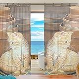 ユキオ(UKIO) オーダーメイド DIY レースカーテン 紗のカーテン 人気 可愛い猫 絵 花 お洒落 スタイルカーテン 2枚セット幅140丈210