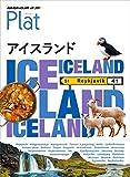 11 地球の歩き方 Plat アイスランド (地球の歩き方Plat)