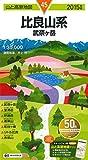 山と高原地図 比良山系 武奈ヶ岳 2015 (登山地図 | マップル)