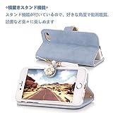 iPhone7ケース 手帳型 スマホケース iPhone8 かわいい女性人気 iPhone 6/6s カバー 対応 耐衝撃 レザー カード収納 おしゃれ (iPhone 6/6s/7/8, ライトブルー)