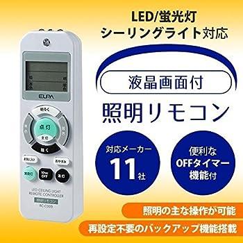 ELPA(エルパ) 照明リモコン RC,C009 1836700