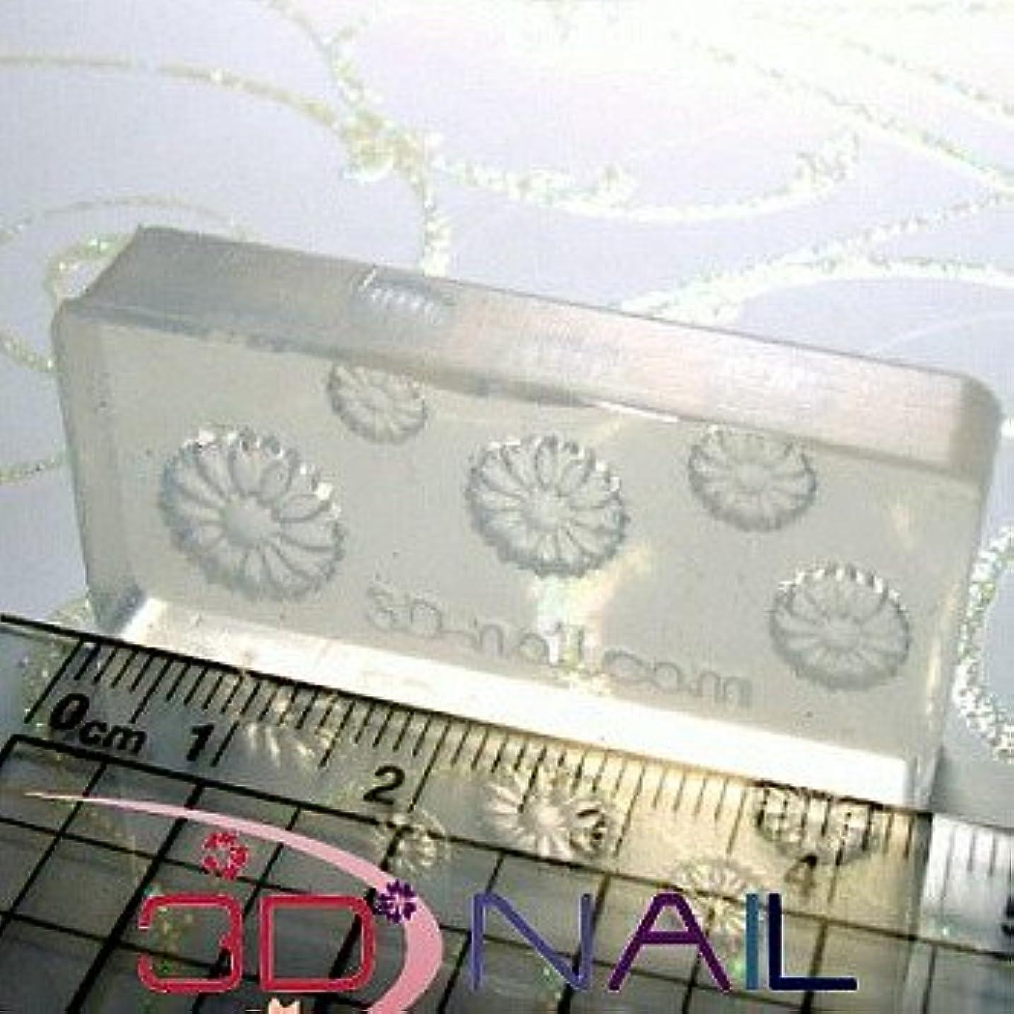 盆初期神経3Dシリコンモールド 自分でできる3Dネイル ネイルアート3D シリコン型 アクリルパウダーやジェルで簡単に!