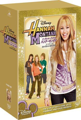 シークレット・アイドル ハンナ・モンタナ シーズン2 コンプリートボックス [DVD]の詳細を見る