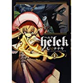 Helck 1 (裏少年サンデーコミックス)