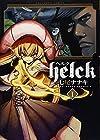 Helck ~12巻 (七尾ナナキ)