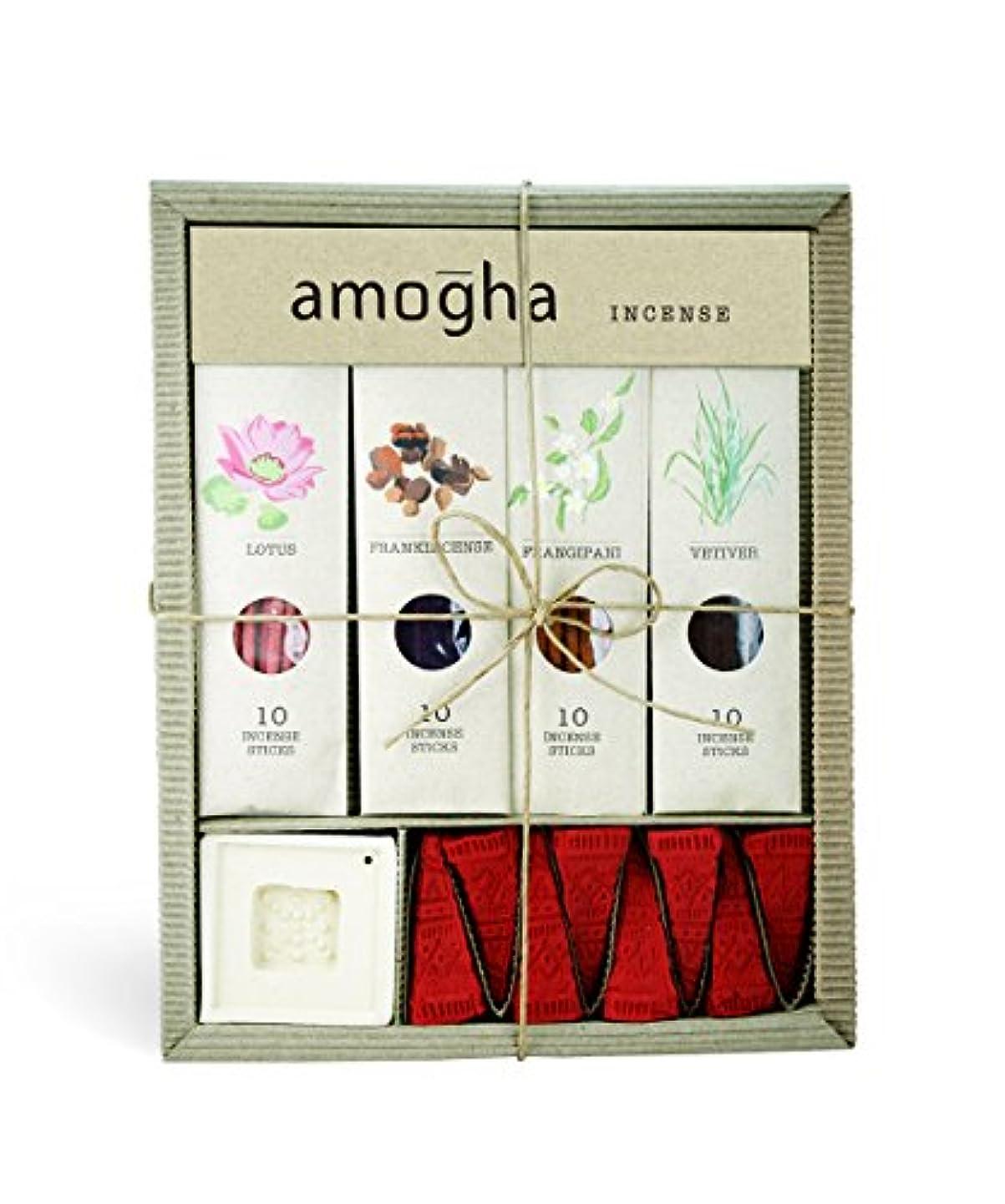 スケート盆地ブリークIris Amogha Incense with 10 Sticks - Lotus, Frankincense, Frangipani & Vetiver Gift Set