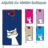 AQUOS Xx 404SH (ねこ09) C [C021601_03] 猫 にゃんこ ネコ ねこ柄 メガネ アクオス スマホ ケース softbank