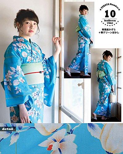 [ 京都きもの町 ] 大人柄系 レディース浴衣 2点セット3,980円 大人柄系全17柄と帯の2点セット F 10青風船かずら+帯グリーン