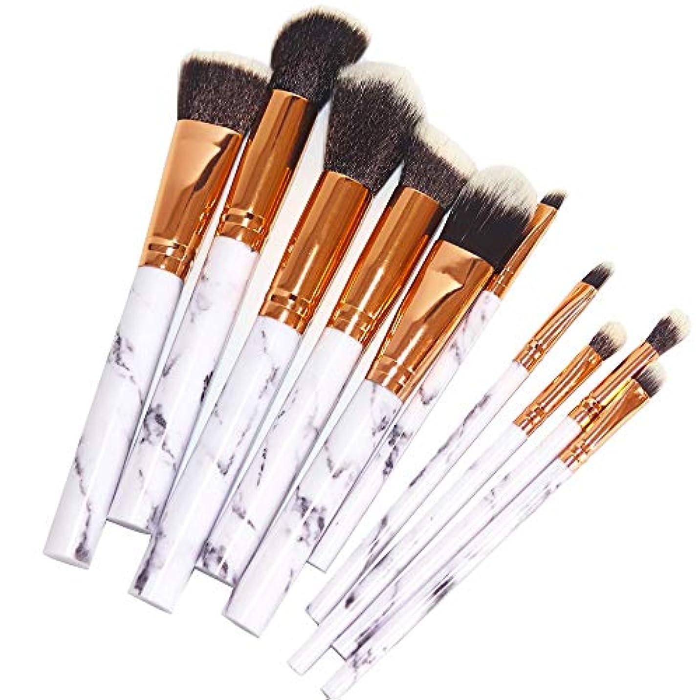 化粧筆 パウダーブラシ コスメ アイシャドーブラシ 大理石柄 化粧ブラシ 高級繊維毛 柔らかい 携帯便利 ソフトメイクブラシセット 10本セット