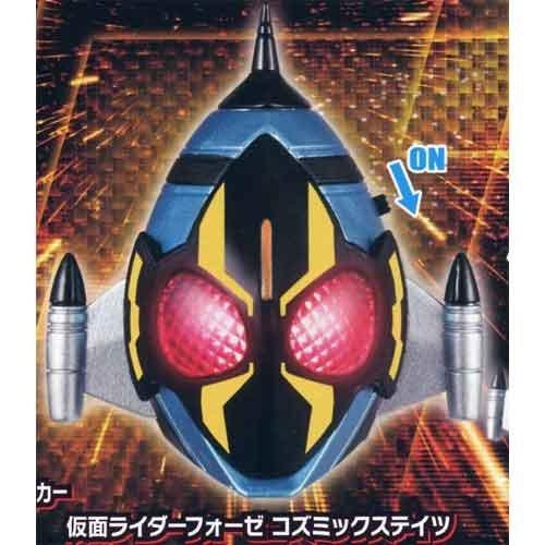 ライトオブ仮面ライダーズ2 1:フォーゼ コズミックステイツ バンダイ ガチャポン