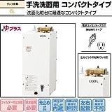 小型電気温水器【EHPN-F6N4】 本体のみ 6L LIXIL ゆプラス 住宅向け 洗面化粧室/手洗洗面用 コンパクトタイプ
