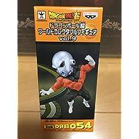 ★即決?新品未開封★ ドラゴンボール超 ワールドコレクタブルフィギュア vol.9 ジレン