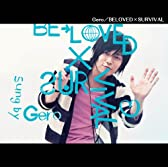 BELOVED×SURVIVAL (通常盤) TVアニメ「BROTHERS CONFLICT」オープニングテーマ