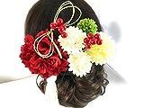 祝い花*紅白色の花簪セット*着物浴衣髪飾り*結婚式成人式*和装小物*ヘアアクセサリー*大正ロマン