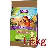 ハロー シニア7+ 小粒 ヘルシーサーモン 1.8kg