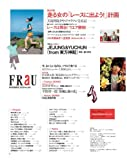 FRaU (フラウ) 2009年 11月号 [雑誌] 画像