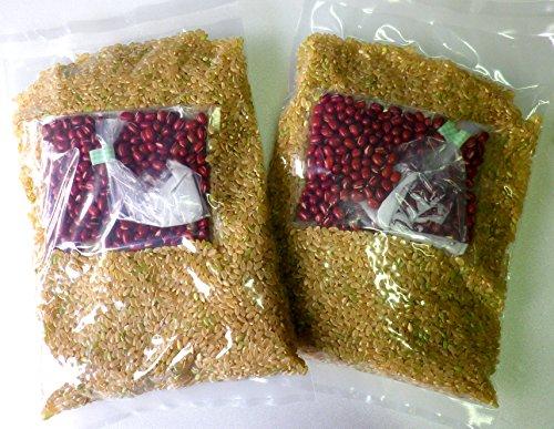 玄米酵素ごはんセット(3合×2袋)