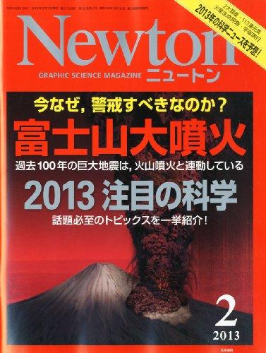 Newton (ニュートン) 2013年 02月号 [雑誌]の詳細を見る