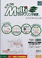 ヒサゴ マルチプリンタ帳票FSC A4白紙2面2穴 (100枚) FSC2084