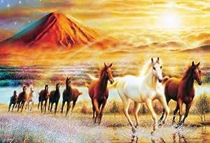 1000ピース 黎明の救世主 九頭馬 (うまくいく) 61-316