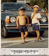 中島卓偉「LONG WAY」のジャケット画像