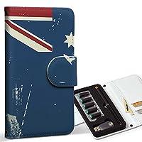 スマコレ ploom TECH プルームテック 専用 レザーケース 手帳型 タバコ ケース カバー 合皮 ケース カバー 収納 プルームケース デザイン 革 オーストラリア 外国 国旗 011610