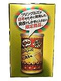 Pringles プリングルズ たこ焼き味 関西限定 (3缶入)
